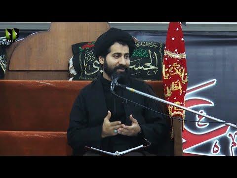 [Majlis 3] Topic: Awamil-e-Saqefa | Moulana Arif Shah Kazmi | Ayaam-e-Fatimiya (sa) 1441 - Urdu