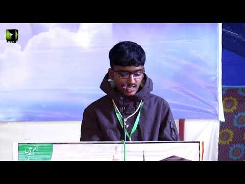 [Tarana] Br. Gul Shair | Shab-e-Shohada |  Aashiqaan -e- Mehdi (atfs) Convention 2019 - Urdu