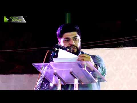 [Speech] Tahafuz-e-Namoos-e-Imam Mehdi (as) Conference | Janab Ali Hussain - Urdu