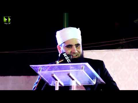 [Speech] Tahafuz-e-Namoos-e-Imam Mehdi (as) Conference | Janab Azad Jamel - Urdu