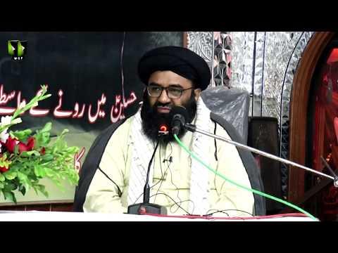 [Majlis] Bayad Shaheed Qasim Soleimani, Abu Mehdi Muhandis | H.I Kazim Abbas Naqvi - Urdu
