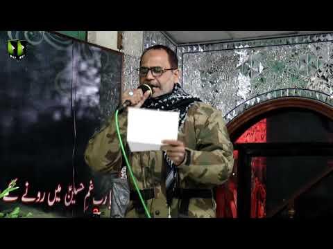 [Tarana] Bayad Shaheed Qasim Soleimani, Abu Mehdi Muhandis | Br. Ali Deep Rizvi - Urdu