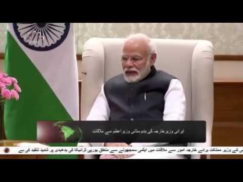 ایرانی وزیر خارجہ کی ہندوستانی وزیر اعظم سے ملاقات  - 15 جنوری 2020 - Urd