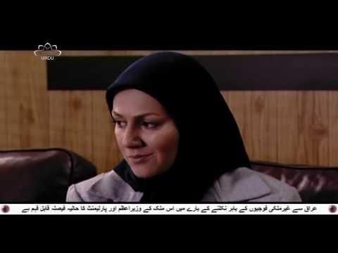 [02] Factor 8 | فیکٹر ۸ | Urdu Drama Serial