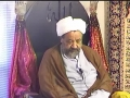 Agha Shareeti - Wiladat Imam Hussain (a.s) - Persian and English