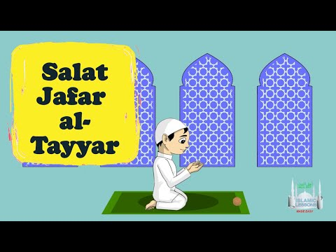 Salat Jafar al Tayyar - English