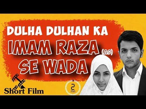Very emotional Scene:  Husband & Wife at the holy shrine of Imam Raza & Hazrat Masooma Urdu