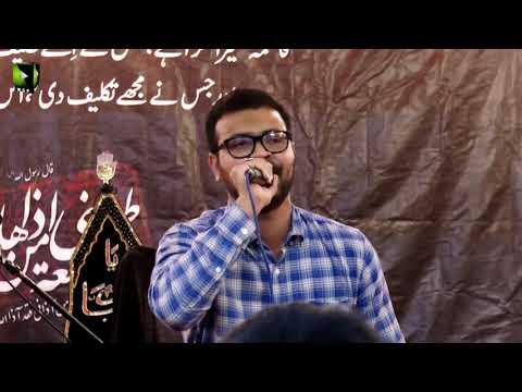 [Nauha] Aah Ya Zehra | Ayaam-e-Fatimiya (sa) 1441 | Br. Aatir Haider - Urdu
