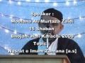 Moulana Ali Murtaza Zaidi - 15 Shaban - Bhojani Hall Karachi 2009 - Nusrat e Imam Zamana a.s - Urdu