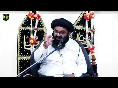 [Majlis 3] Al-Shaffiya, Al-Shaheeda, As-Siddiqa | H.I Kazim Abas Naqvi | Ayaam-e-Fatimiya 1441 - Urdu