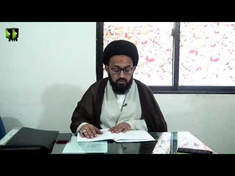 [Lecture 11] Elm -e- Irfan | علم عرفان | H.I Sadiq Raza Taqvi - Urdu