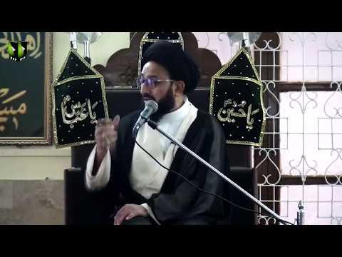 [Majlis] Topic: Shukarana Zindagi Kay Usool | H.I Sadiq Raza Taqvi - Urdu