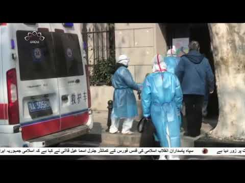[02 Feb 2020] کورونا وائرس کا پھیلا، عالمی ادارہ صحت نے ہائی الرٹ جاری - U