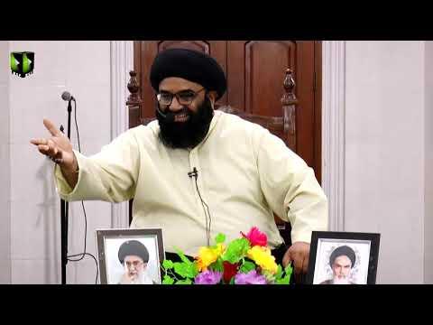 [Clip] Topic: Chota Na Samjho - چھوٹا نہ سمجھو | H.I Syed Kazim Abbas Naqvi - Urdu