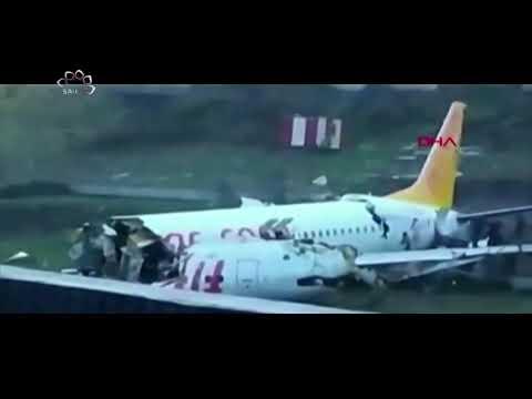 [06 Feb 2020] استانبول ایئرپورٹ پر طیارہ سانحے میں 3 ہلاک 180 زخمی  - Urdu