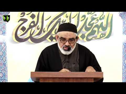 [Friday Sermon | خطبہ جمعہ] H.I Syed Ali Murtaza Zaidi | 07 February 2020 - Urdu