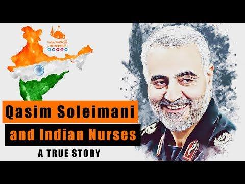 Qasim Soleimani and Indian Nurses   Indian Nurses In Iraq War   Imam Raza Shrine   Imamrazaur - Urdu
