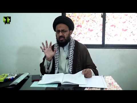 [Lecture 8] Elm -e- Irfan | علم عرفان | H.I Sadiq Raza Taqvi - Urdu