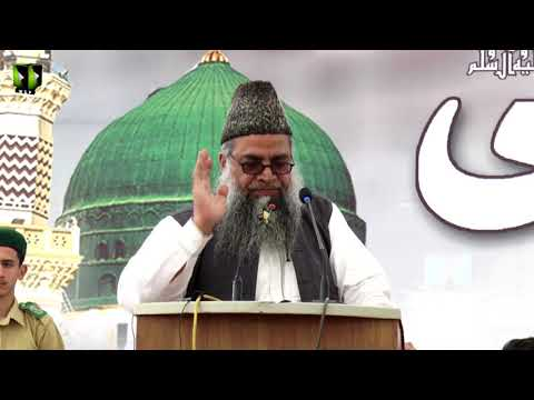 [Speech] Youm-e-Mustafa (saww) | Janab Naseem Siddiqui | University of Karachi - Urdu