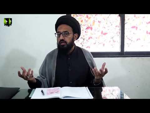 [Lecture 14] Elm -e- Irfan | علم عرفان | H.I Sadiq Raza Taqvi -  Urdu