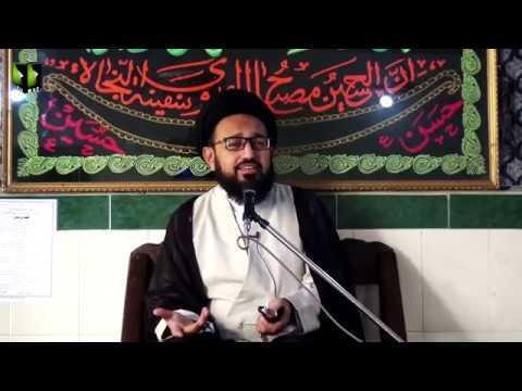 [Majlis] Topic: Orafaa Ke Nigah Ke May Saleheen Ke 5 Sifaat | H.I Sadiq Raza Taqvi - Urdu