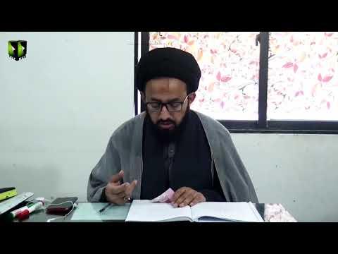 [Lecture 15] Elm -e- Irfan | علم عرفان | H.I Sadiq Raza Taqvi - Urdu