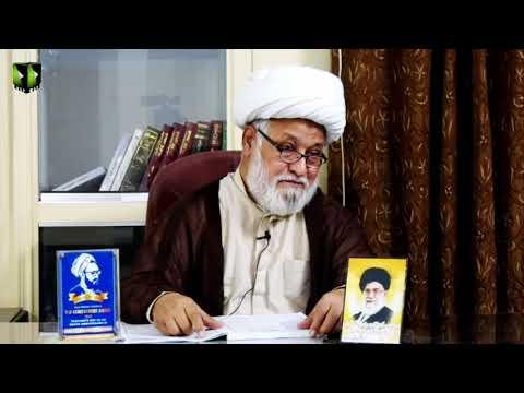 [01] Tafsir -e- Quran | Surah Al Baqra | H.I Ghulam Abbas Raesi | 18 February 2020 - Urdu