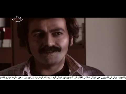 [01] Andheray Ka Tohfa   اندھیرے کا تحفہ   Urdu Drama Serial - Urdu