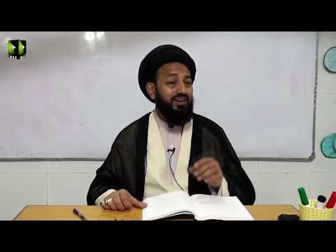 [Lecture 4] Tashayo Ka Taaruf | تشیع کا تعارف | H.I Sadiq Raza Taqvi - Urdu