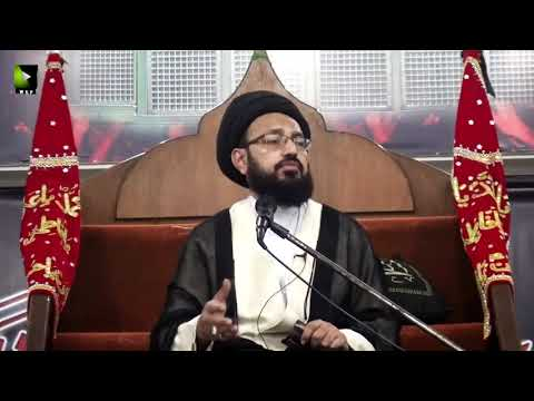 [Majlis] Imam Baqir (as) Ke Nigah May Zahir Been Or Haqiqat Been Insaan | H.I Sadiq Raza Taqvi - Urdu