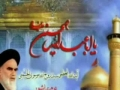 Imam Khomeini Muharram and Ayam Aza - Great in Persian