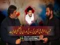 Talkshow | Shaheed Dr. Muhammad Ali Naqvi | Dr. Danish Ali Naqvi | Urdu