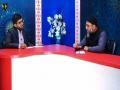 [Talkshow] Sahibaan-e-Baseerat | Shaheed Dr. Muhammad Ali Naqvi | Urdu