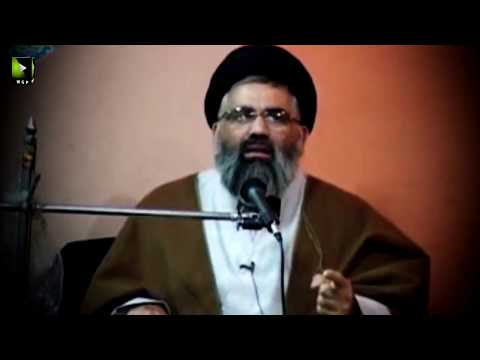 [Clip] Mushkil Khusha (as) Kay Pairokaar Mushkilaat May Giriftaar Kiyo ? | H.I Syed Jawad Naqvi - Urdu