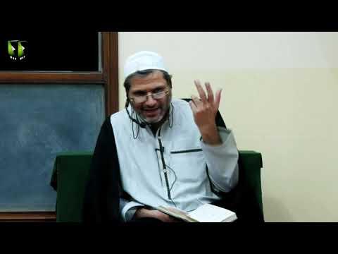 [Lecture] Topic: Sirat -e- Imam Ali (as) | Moulana Sajjad Mehdavi - Urdu