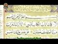 Movie - Prophet Yousef - Episode 40 - Persian sub English
