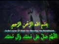 [Day 03] Ramadan Duaa - Arabic, English & Urdu