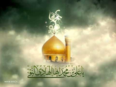 Seerat e Imam Ali Naqi a.s | 1st part - Urdu