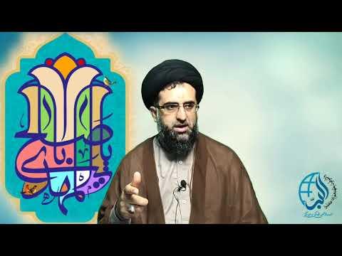 Zahoor e imam s pehly 2 mrhale, hairat or gaibat, ظہور امام سے پہلے دو مرحلے غیبت اور حیر