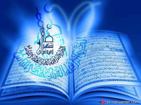 2nd part Mah e Ramzan K Fazail - Urdu