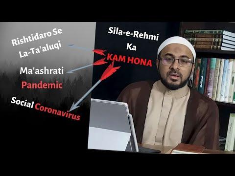[4-LAST] Sila-e-Rehmi Ka KAM HONA - Ek Ma\'ashrati (Social) Pandemic - Urdu
