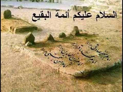 Majlis 6 zindegani e Hazrat Fatimah s.a - Urdu