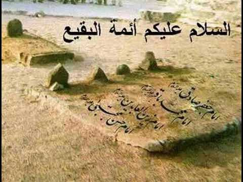 Majlis 8 zindagani e Hazrat Fatimah s.a - Urdu