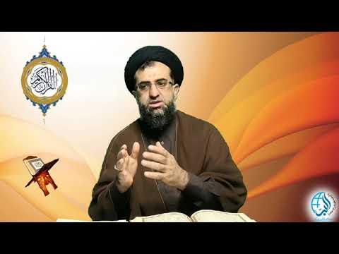 Syed Muhammad Hassan Rizvi- Quran, Dars 7: Shariyat k motabiq na chalna Noqsan h, شریعت کے مطابق نہ چلن