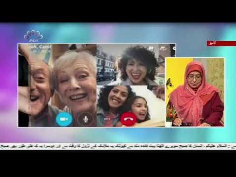 [13 Apr 2020] لاک ڈاؤن کے دوران زندگی  کیسے گزاریں ؟ -  نسیم زندگی - Urdu