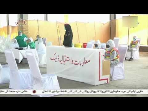 [15 Apr 2020] پاکستان میں کورونا وائرس - Urdu