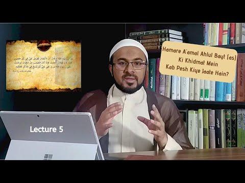 [5] Insani A\'amal Ahlul Bayt (as) Ki Khidmat Mein - Urdu