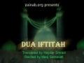 Duaa Iftitah by Samavati - Arabic sub English