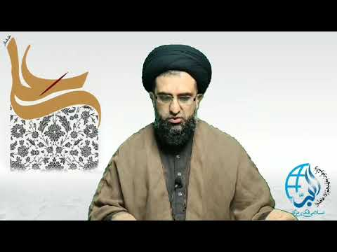 Siyast, Dars7, imam Ali a.s ka mosa asshari ko srzanish krna - Urdu