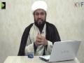 انسان قرآن کی نگاہ میں (1) | معرفت آخرت کی اہمیت | H.I. Muhammad Ali | Urdu
